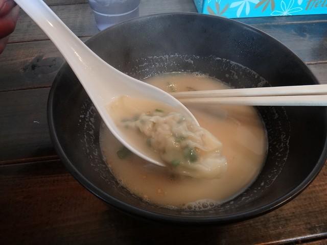 s-11:58豚骨餃子スープ