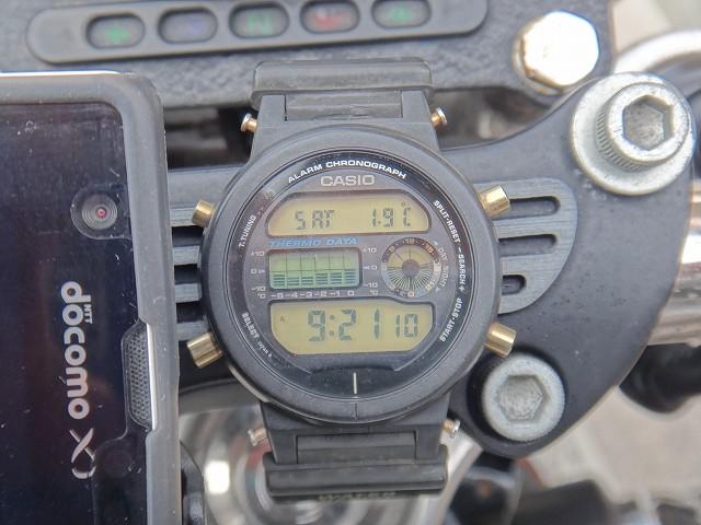 s-9:24気温