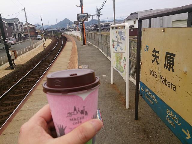 s-20150307山口線