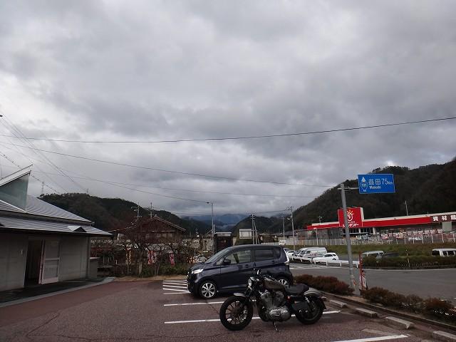 s-8:15戸河内