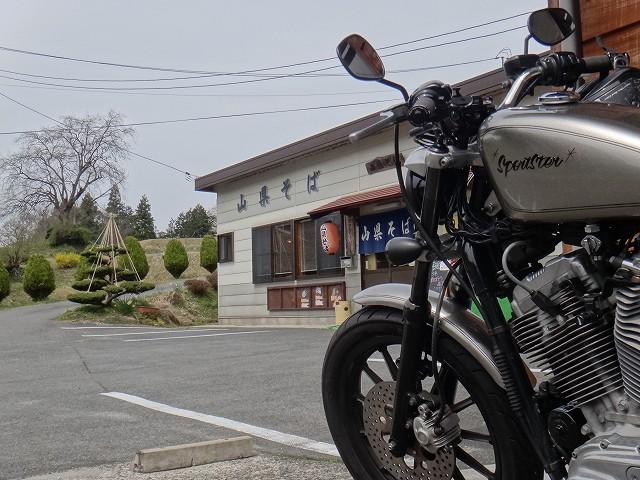 s-11:23山県そば