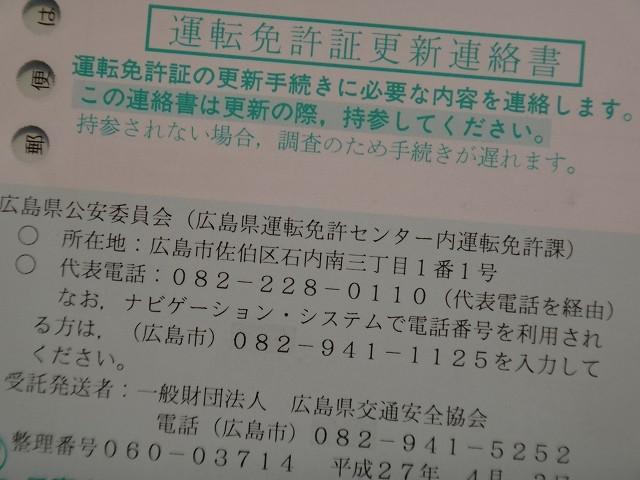 s-0:29更新5年