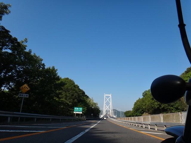 s-7:43因島大橋