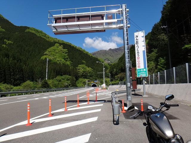 s-10:03寒風山トンネル