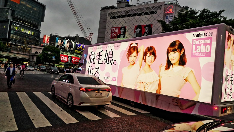 20150529渋谷11H-1a