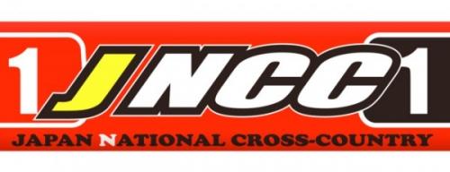 jncc-600x230.jpg