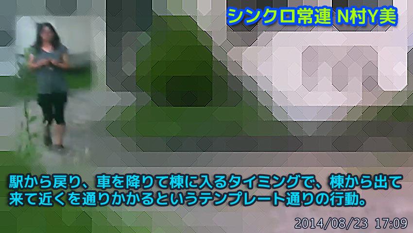 20140823170901b.jpg