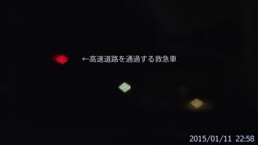 20150111225800.jpg
