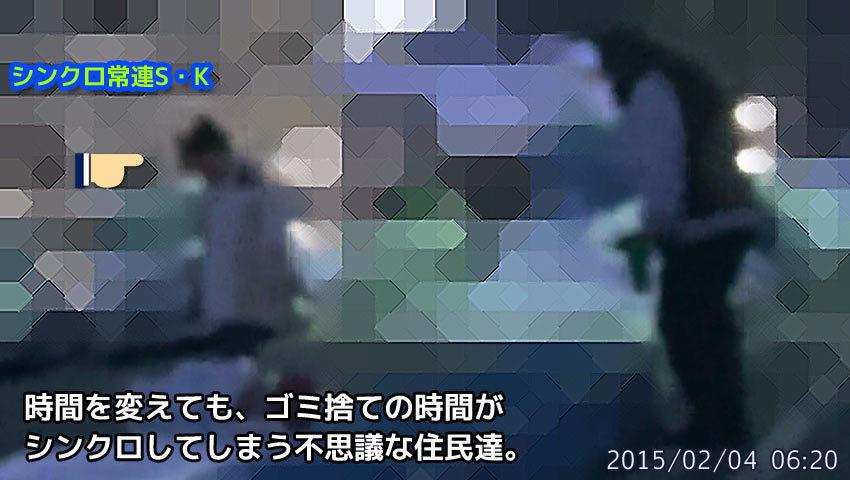 20150204062002b.jpg