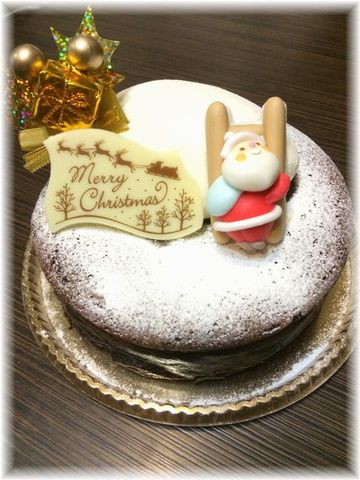 cake2014.jpg