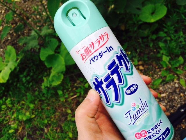 白老川20150608 (1)