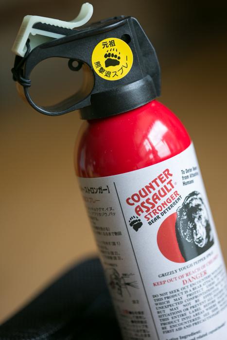 spray20150510-4846.jpg