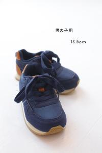 くつ男の子用 (2)