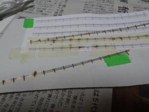 DSC04874S.jpg