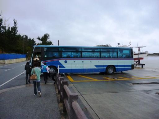 おんぼろバス