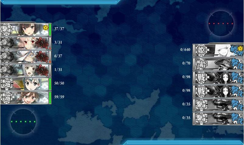 那珂+阿賀野?