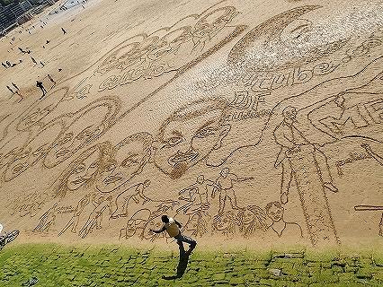 砂の絵20150111
