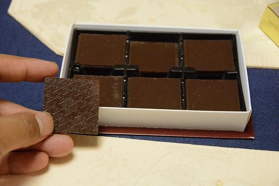 リンツのチョコ20150622