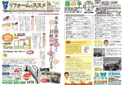 201501_mini.jpg