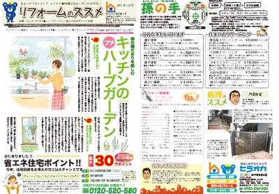 201503_mini.jpg