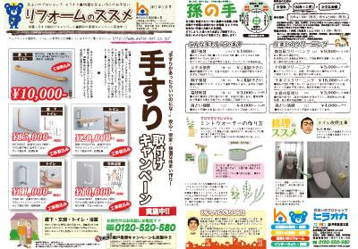 201505_mini.jpg