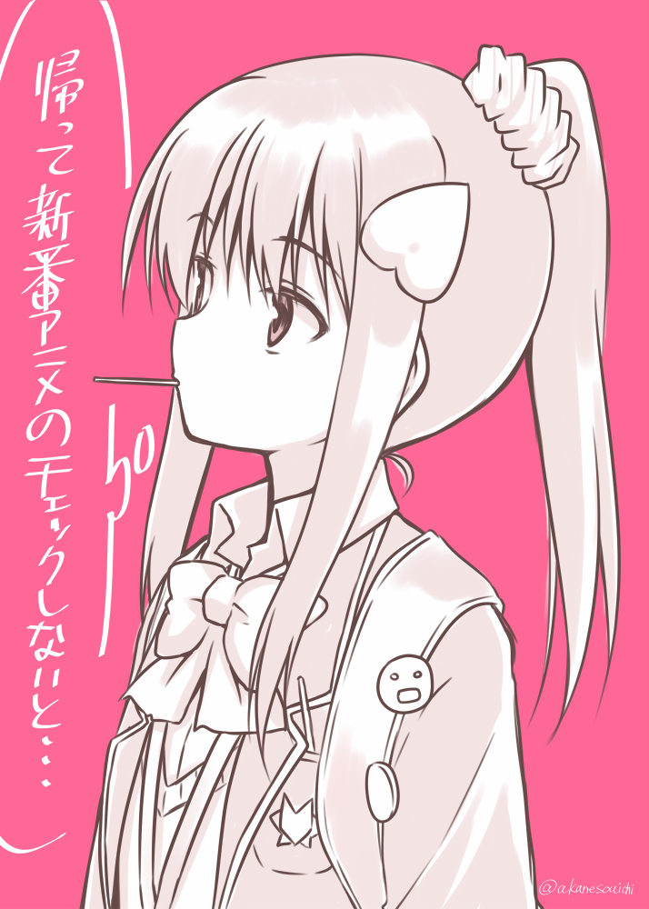 20150212-1.png