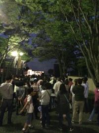 大仙公園博物館 2