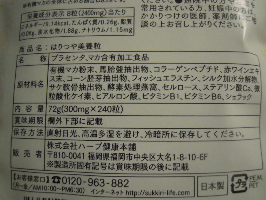 DSCN4231.jpg