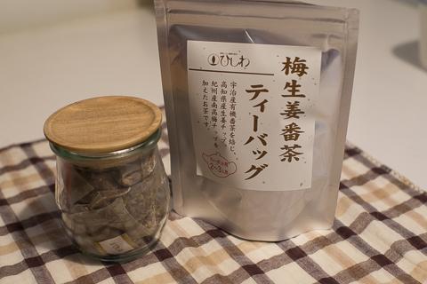 20150120生姜茶