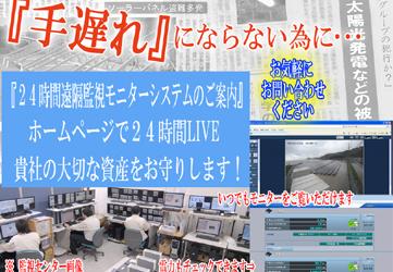 ブログ告知6