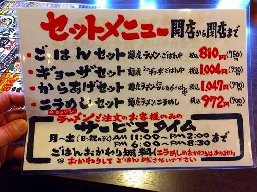 s-2015-04-14 12.54.43