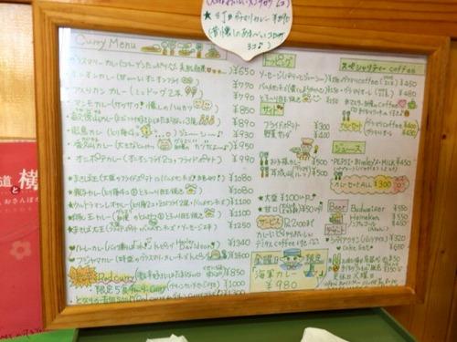 s-2015-06-01 11.32.17