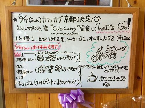 s-2015-06-01 11.33.51