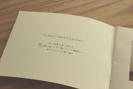 IMG_7392.jpg