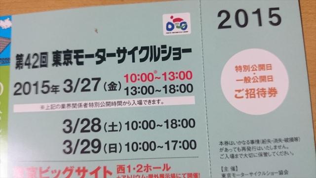 2015-03-15 213846_R