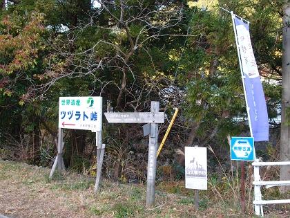 20141207熊野古道02