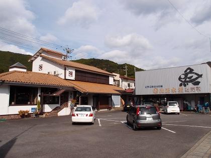 20141207熊野古道15