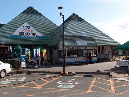 20141207熊野古道20