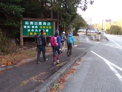 20141207熊野古道28