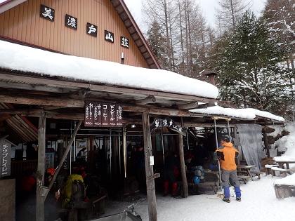 20150111赤岳38