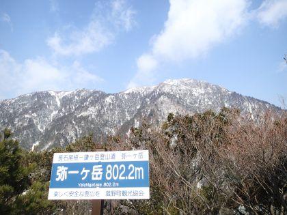20150211鎌ヶ岳03