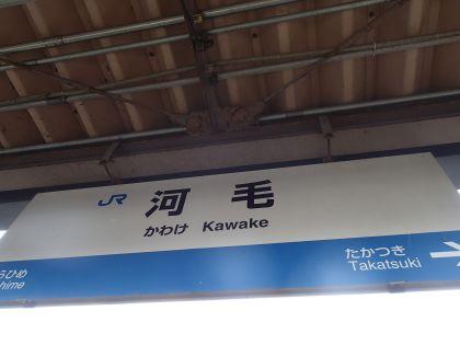 20150131余呉トレイル01
