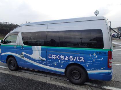 20150131余呉トレイル02