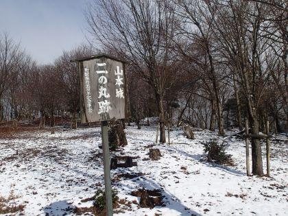 20150131余呉トレイル05