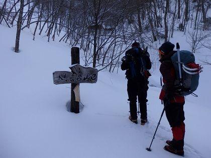 20150228焼岳02_420