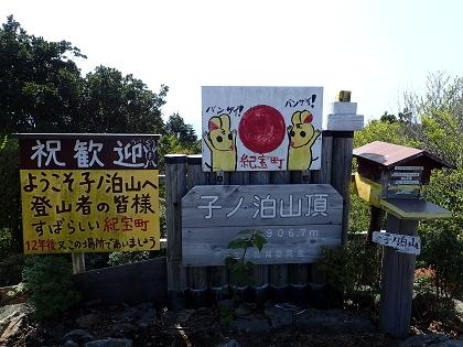 20150425 谷間戸谷22