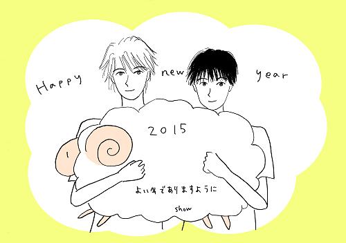 2015jan