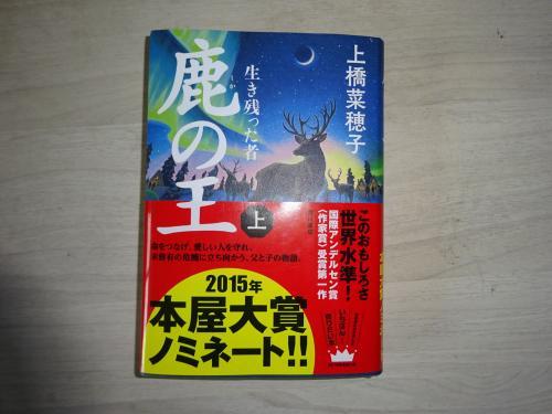 201504081157170f7.jpg