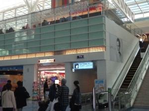 羽田空港 (9)