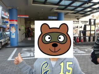 神戸電鉄有馬温泉駅